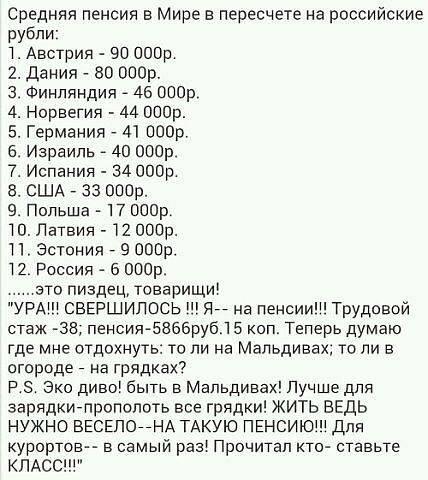 Где в России жить лучше? 7442274_m