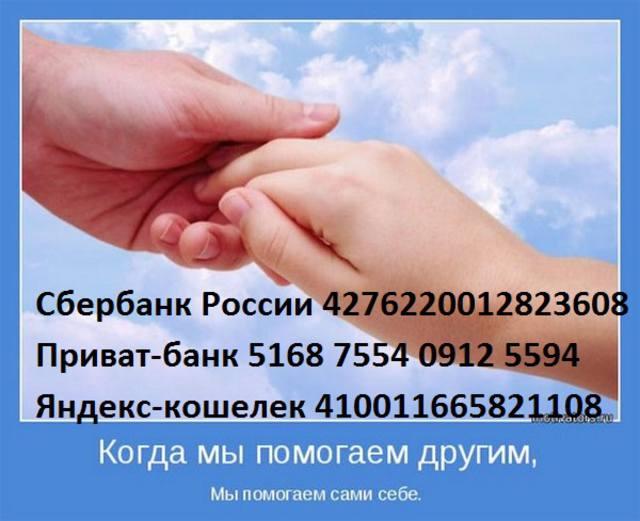 Сашенька Приходько - Страница 3 8191047_m