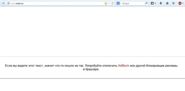Программы для работы в интернете (браузеры и т.д.) - Page 3 8369497_m