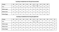 [СБОР]~ШКОЛЬНЫЙ сезон-8~ ГОТОВИМСЯ К НОВОМУ УЧЕБНОМУ ГОДУ! - Страница 2 8412795_s