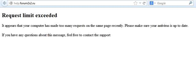 Проблема со входом на форум - Request limit exceeded 8489497_m