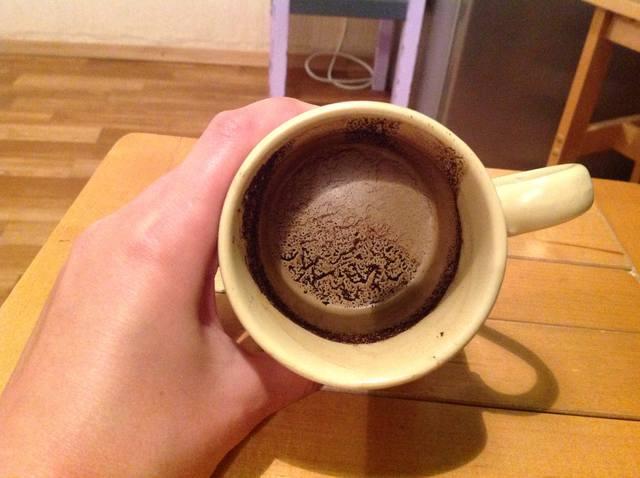 Приглашаю на чашечку ароматного кофе!!!! 9666042_m