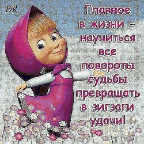 С ДНЕМ РОЖДЕНИЯ!!! - Страница 15 9823467_m