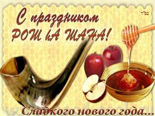 Кухня Израиля - Страница 8 9873110_m