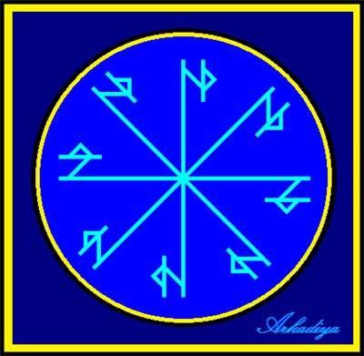 Ледяной щит  (чистка, защита, обратка доброжелателю) Автор Arkadiya - Страница 2 10472032_m