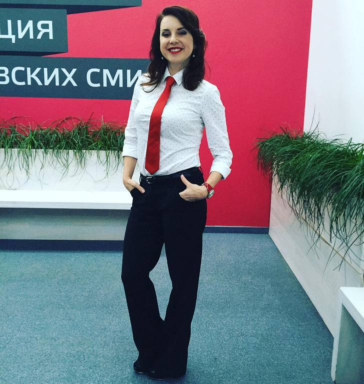 Ирина Слуцкая - Страница 6 11403114
