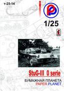 Stug-III (0-series) 11488162_m