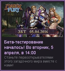 Семидневная экскурсия в мир Dark Fury 12170742_m