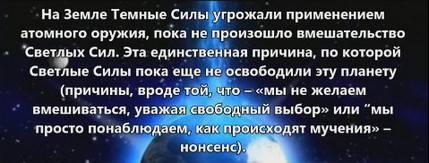 Кобра - об обновлении ситуации (1 мая 2016) 12530609_m