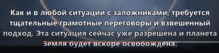 Кобра - об обновлении ситуации (1 мая 2016) 12530616_m
