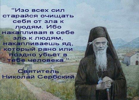"""Скромные """"герои""""_2 12996236"""