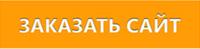 Разработка профессиональных сайтов под ключ от WoWEB 13305799_s
