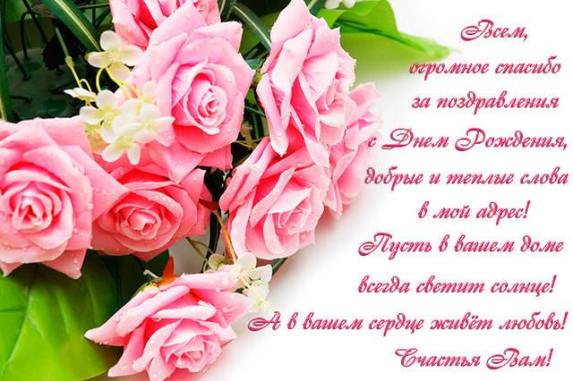 Поздравляем с Днем Рождения Веру (ВераЯ) 14231989_m