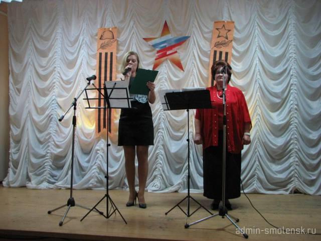 Праздничный концерт посвященный Дню освобождения Смоленщины от немецко-фашистских захватчиков 14282154_m