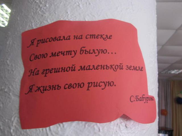 Светлана Бабурова (Аксютенкова). Стихи 14542685_m