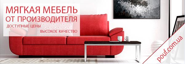 Изготовление мебели под заказ 14571130_m