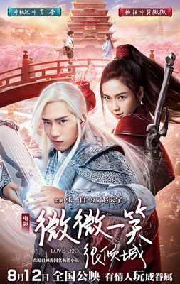 Хештег jing_boran на ChinTai AsiaMania Форум 14886866