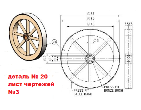 STIRLING'S TRACTION ENGINES Patent dated 12th December, 1859 - Страница 2 15168407_m
