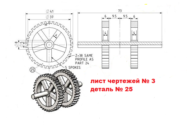 STIRLING'S TRACTION ENGINES Patent dated 12th December, 1859 - Страница 2 15168862_m