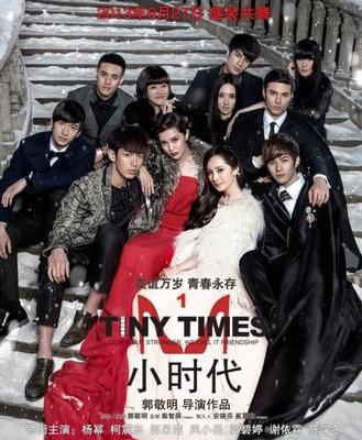 Хештег cheney_chen на ChinTai AsiaMania Форум 15474019