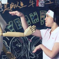 Хештег cheney_chen на ChinTai AsiaMania Форум 15474121