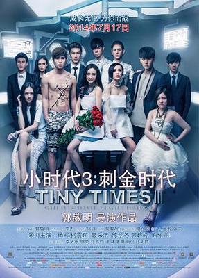 Хештег cheney_chen на ChinTai AsiaMania Форум 15484186