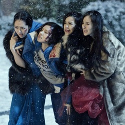 Хештег cheney_chen на ChinTai AsiaMania Форум 15484281