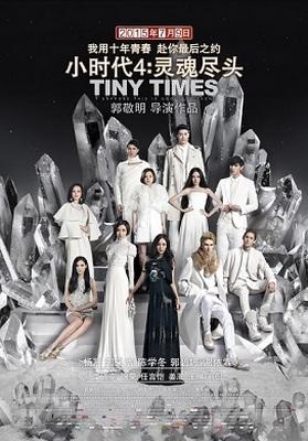 Хештег cheney_chen на ChinTai AsiaMania Форум 15484415