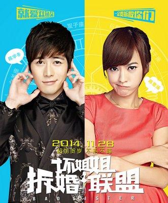 Хештег cheney_chen на ChinTai AsiaMania Форум 15484801
