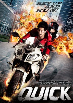 Шустрый / Скорость (2011) 15510900