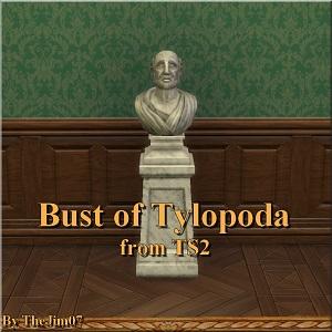 Статуи, скульптуры 15585433