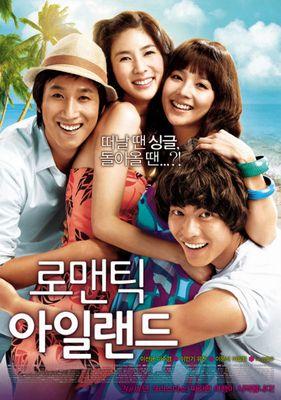 Романтический остров (2008) 15614258