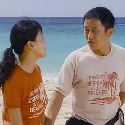 Романтический остров (2008) 15614366
