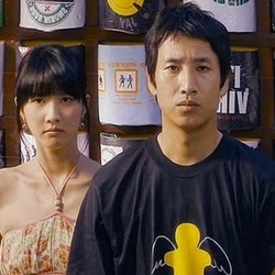 Романтический остров (2008) 15614367