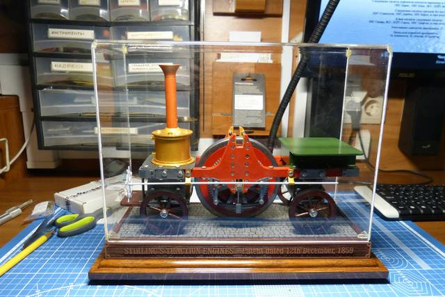 STIRLING'S TRACTION ENGINES Patent dated 12th December, 1859 - Страница 2 15771031_m