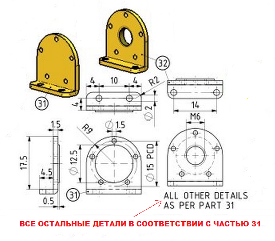 STIRLING'S TRACTION ENGINES Patent dated 12th December, 1859 - Страница 2 16248183_m