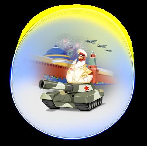 GOLDEN EGGS - gold-eggs.com - игра с выводом денег - Страница 5 16467038_m