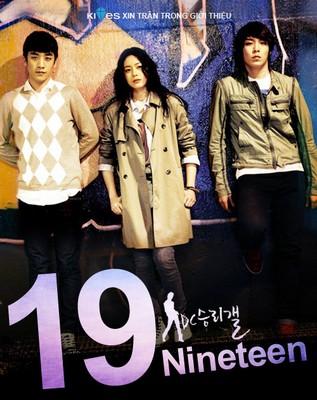 Девятнадцатилетние (2009) 16572182