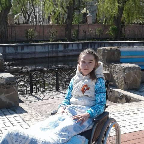 Забейворота Маргарита, 11 лет. ДЦП 17004883_m