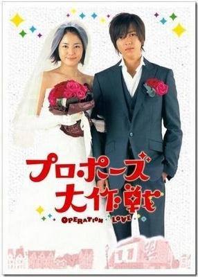Операция «Любовь» (2007) 17008486
