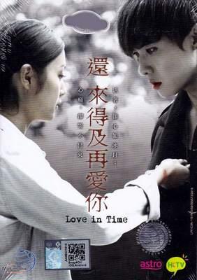 Еще есть время для любви / Мой парень вампир (2015) 17010059