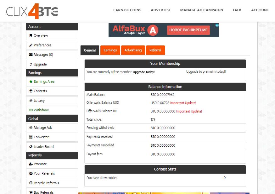 Clix4btc.com - букс по заработку криптовалюты 17934439