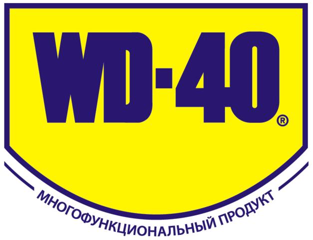 28 октября, гонка «Стандартизация 2017». Московская обл. 19059341_m