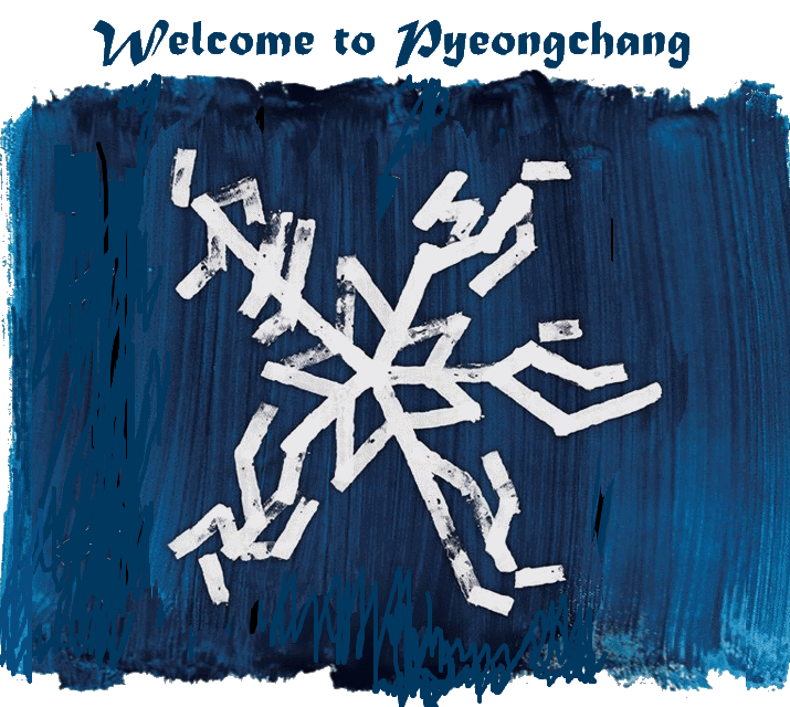 Welcome to Pyeongchang/평창문을환영합니다. 19440375