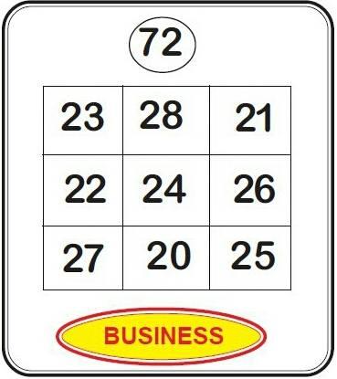 магические квадраты 19973597_m