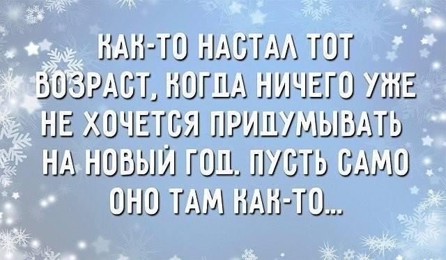 Приколы - Страница 26 19978958_m