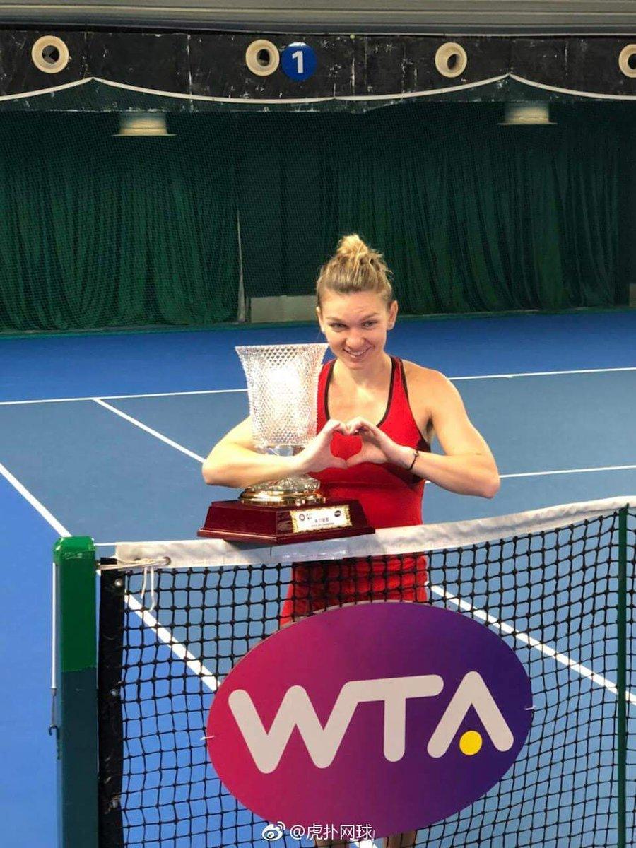 Победительницы турниров WTA -2018 20051248