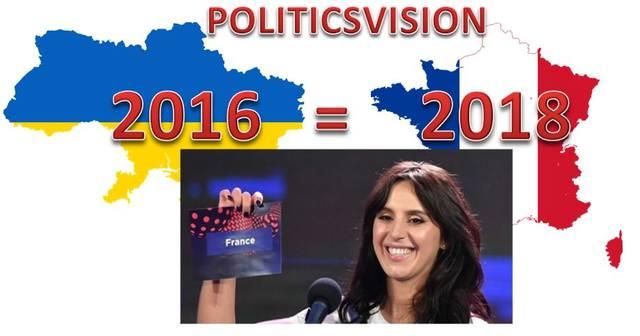 Евровидение - 2017 - Страница 18 20339705_m