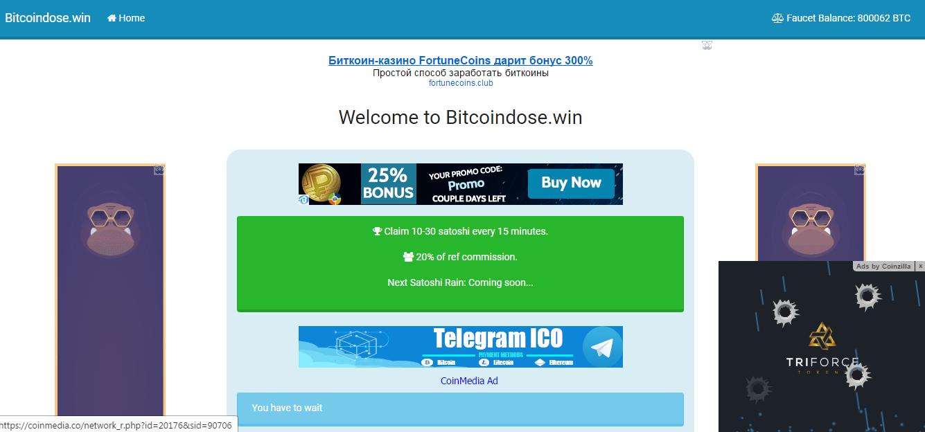 Биткоин кран  - bitcoindose.win, раздача каждые 15 минут. 20624101