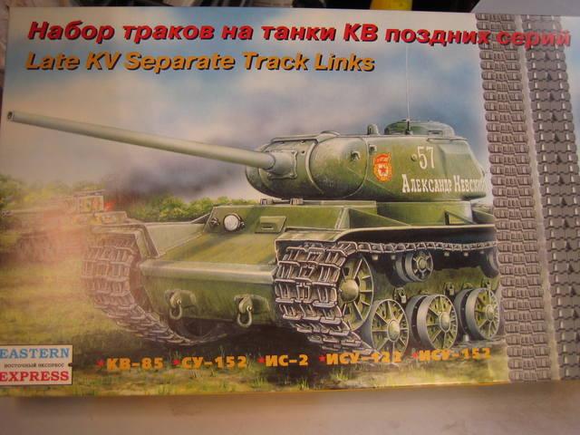 КВ-2 ГОТОВО 20628334_m